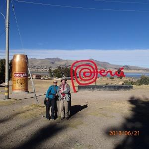 Frontière du Pérou vers Puno