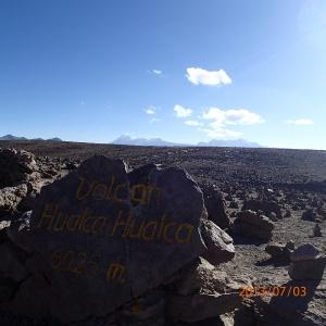 Arequipa - Tour au Cañon del Rio Colca: l'arrêt au retour à 4900m où on voit tous les volcans entourant la régions...