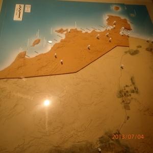 Paracas - La réserve nationale de Paracas. Un grand désert de ~100 km de long et localisé en bordure de l'Océan Pacifique du sud. Incluant également les Îles Ballestas communément appelées les Îles Galapagos des pauvres...