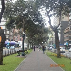 Lima - promenade à travers le quartier Miraflores