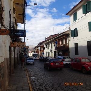 Cusco - un aperçu de ville quartier historique
