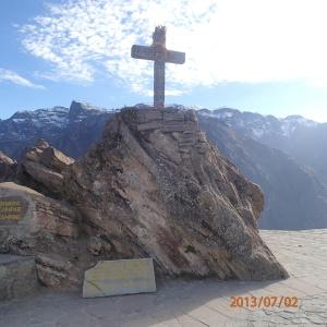 Arequipa - Tour vers le Cañon del Rio Colca: Arrêt au mirador pour voir les Condors